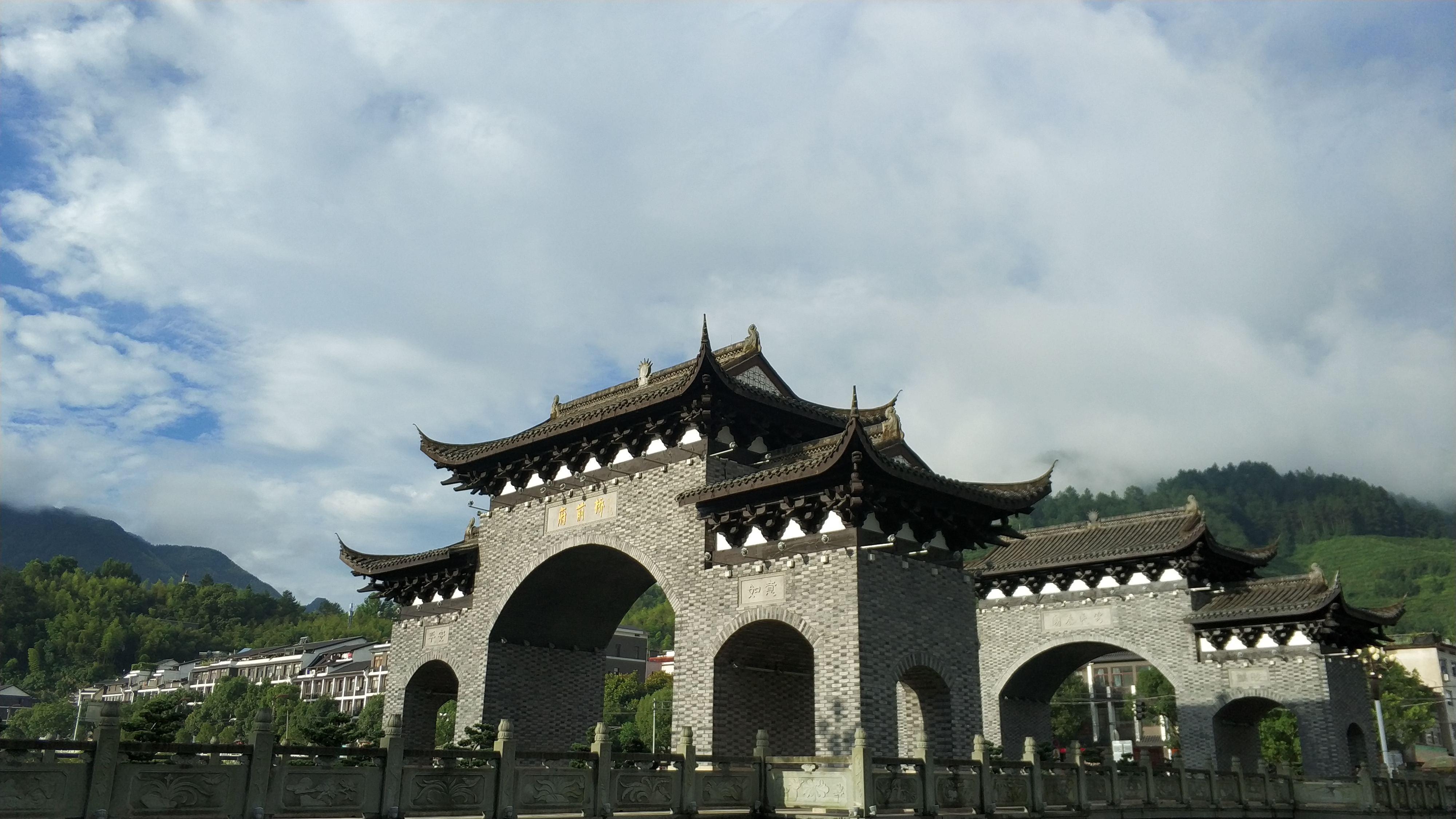 浙江景宁经济开发区