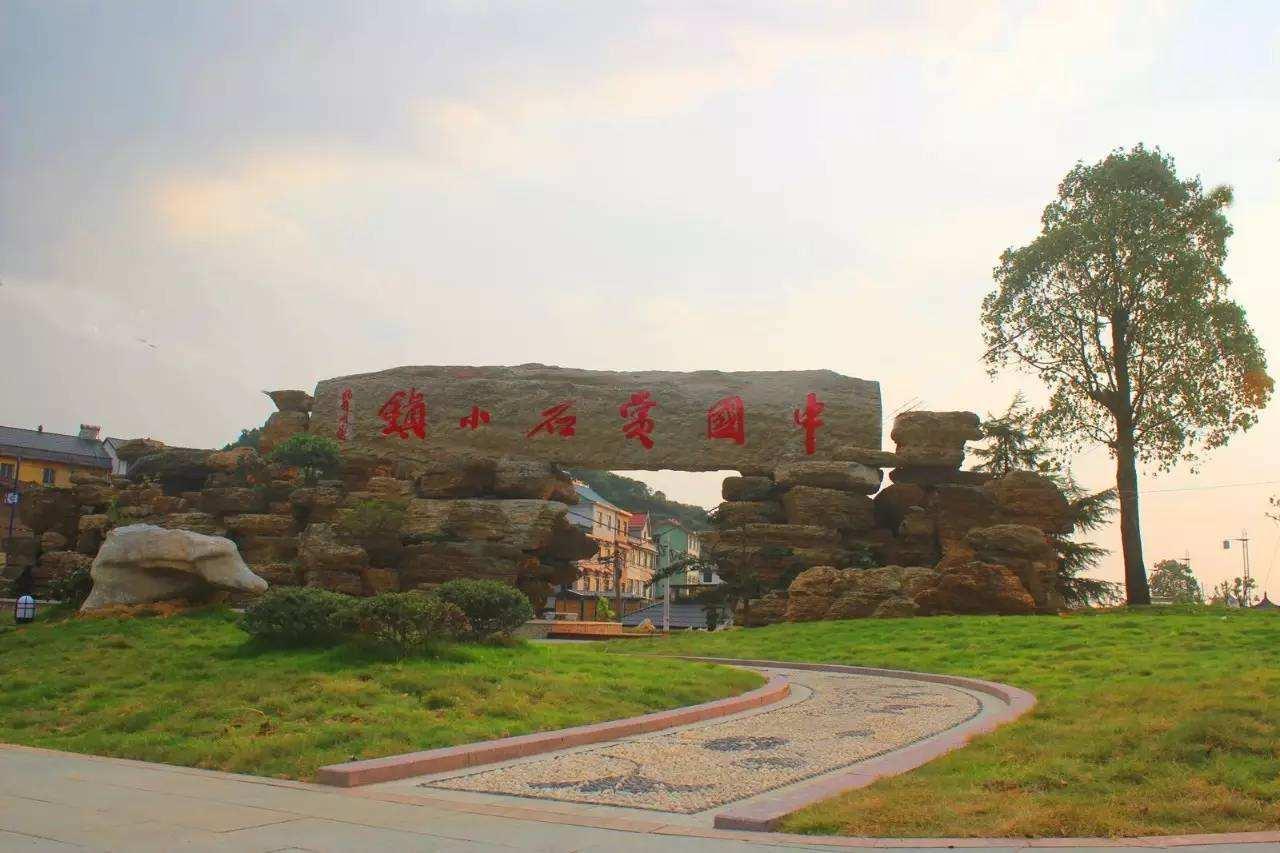 浙江常山工业园区