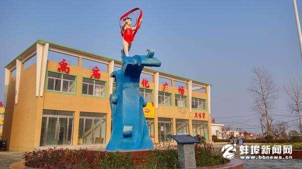 固镇县连城镇园区