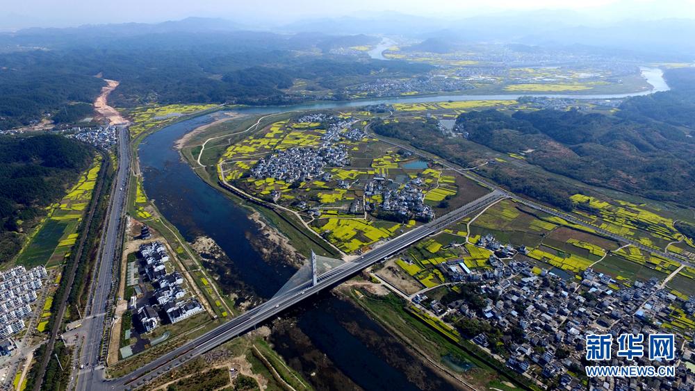 安徽黄山工业园区