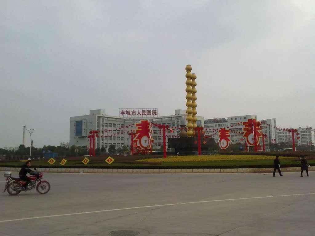 江西丰城循环经济产业园