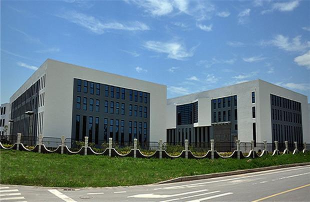 贵溪市大众民生电子商务产业园