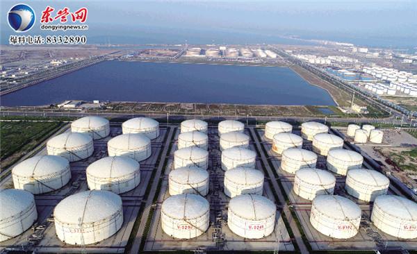 东营市河口蓝色经济产业园