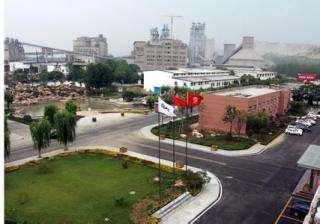 枣庄鲁南信息产业园