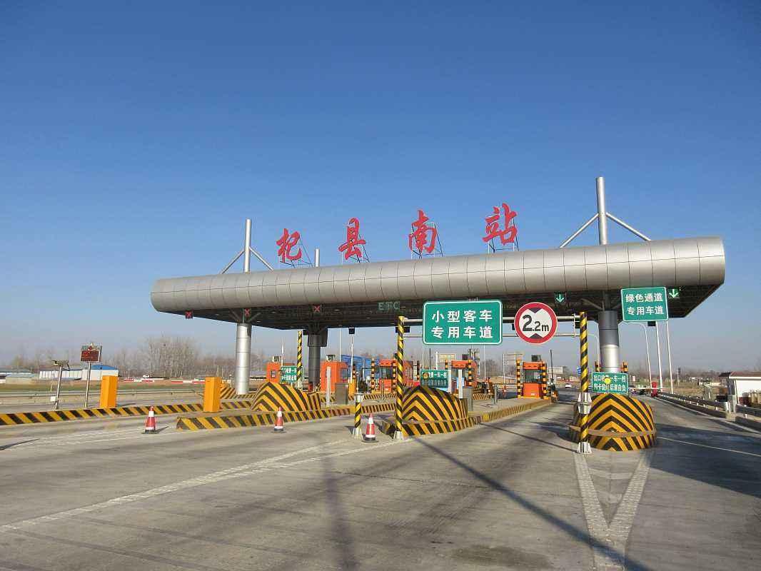 杞县产业集聚区