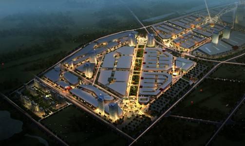 郑州庆余轨道交通装备产业园