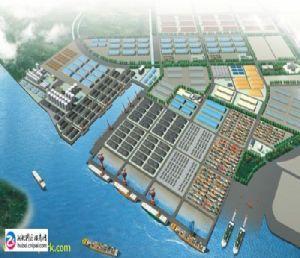 黄石新港(物流)工业园区