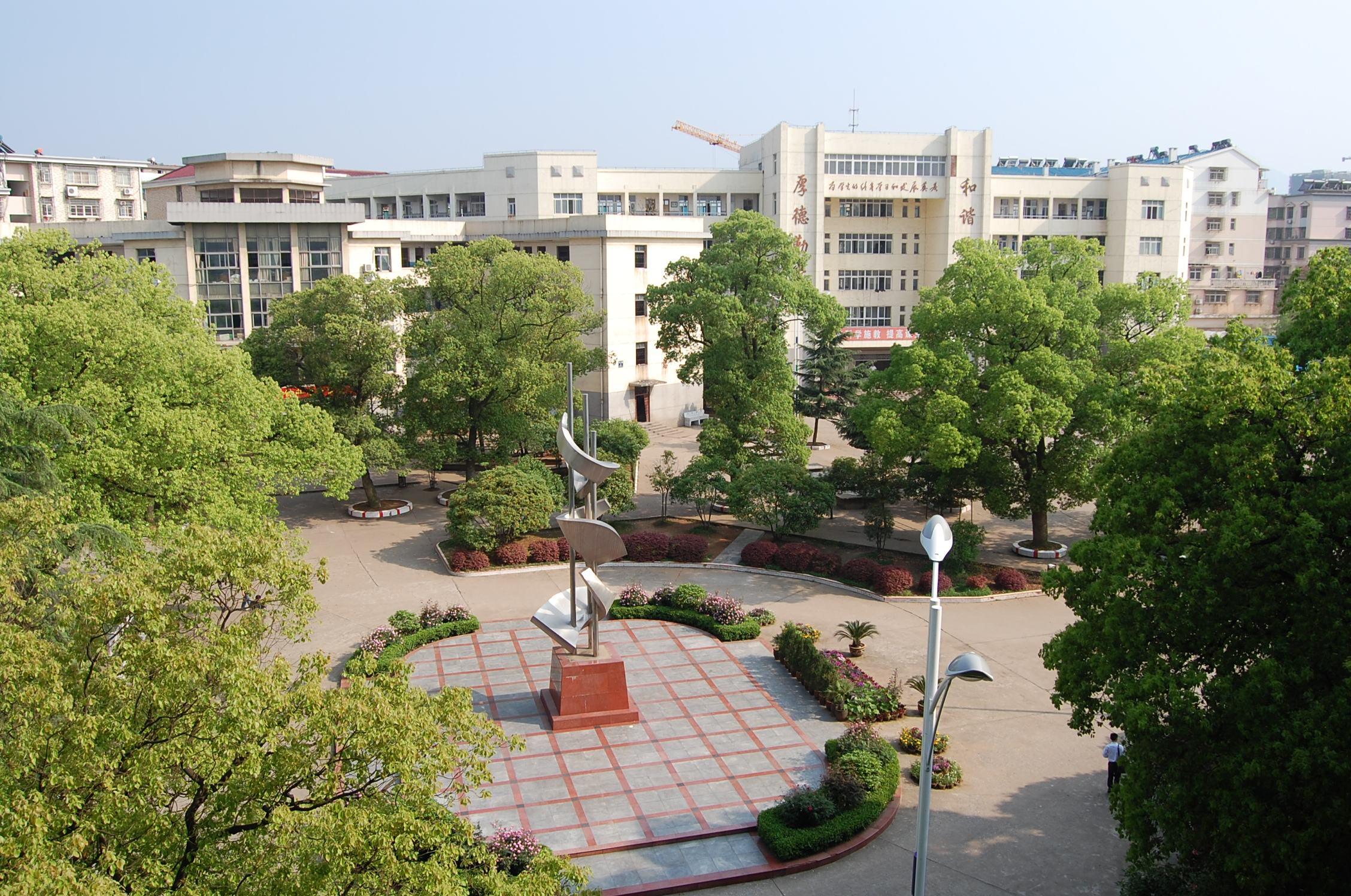 黄石大冶湖高新技术产业园区
