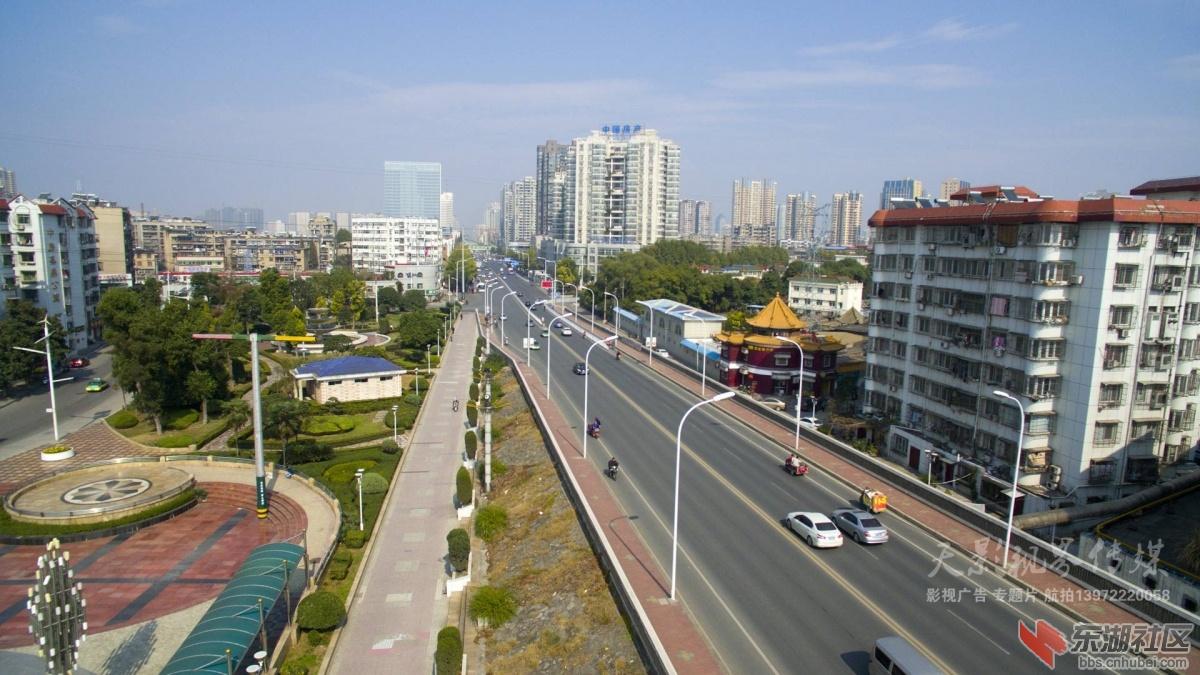 湖北樊城经济开发区