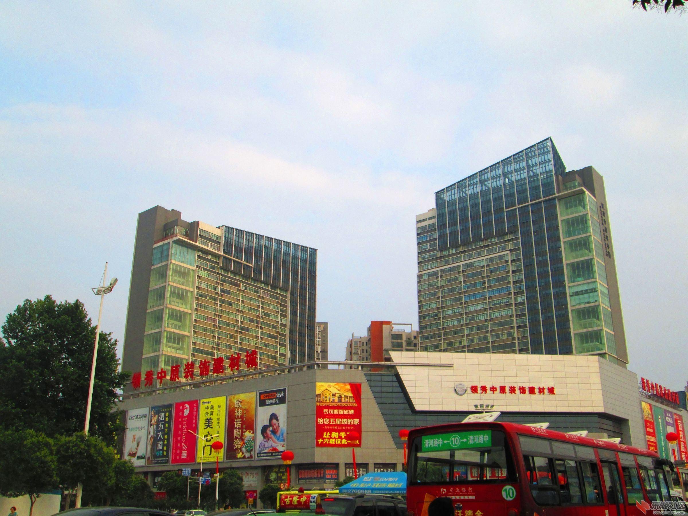 湖北襄州经济开发区