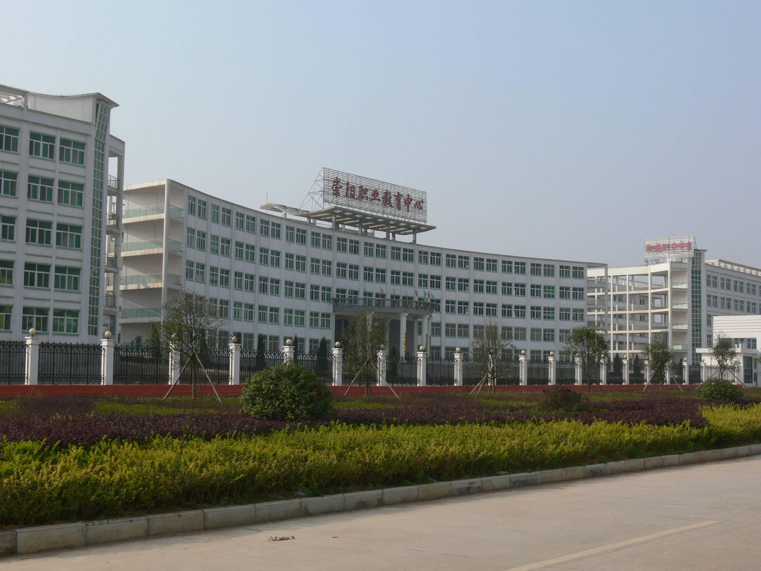 湖北崇阳工业园区