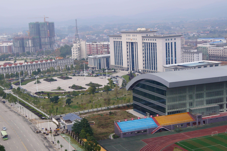 湖南怀化经济开发区