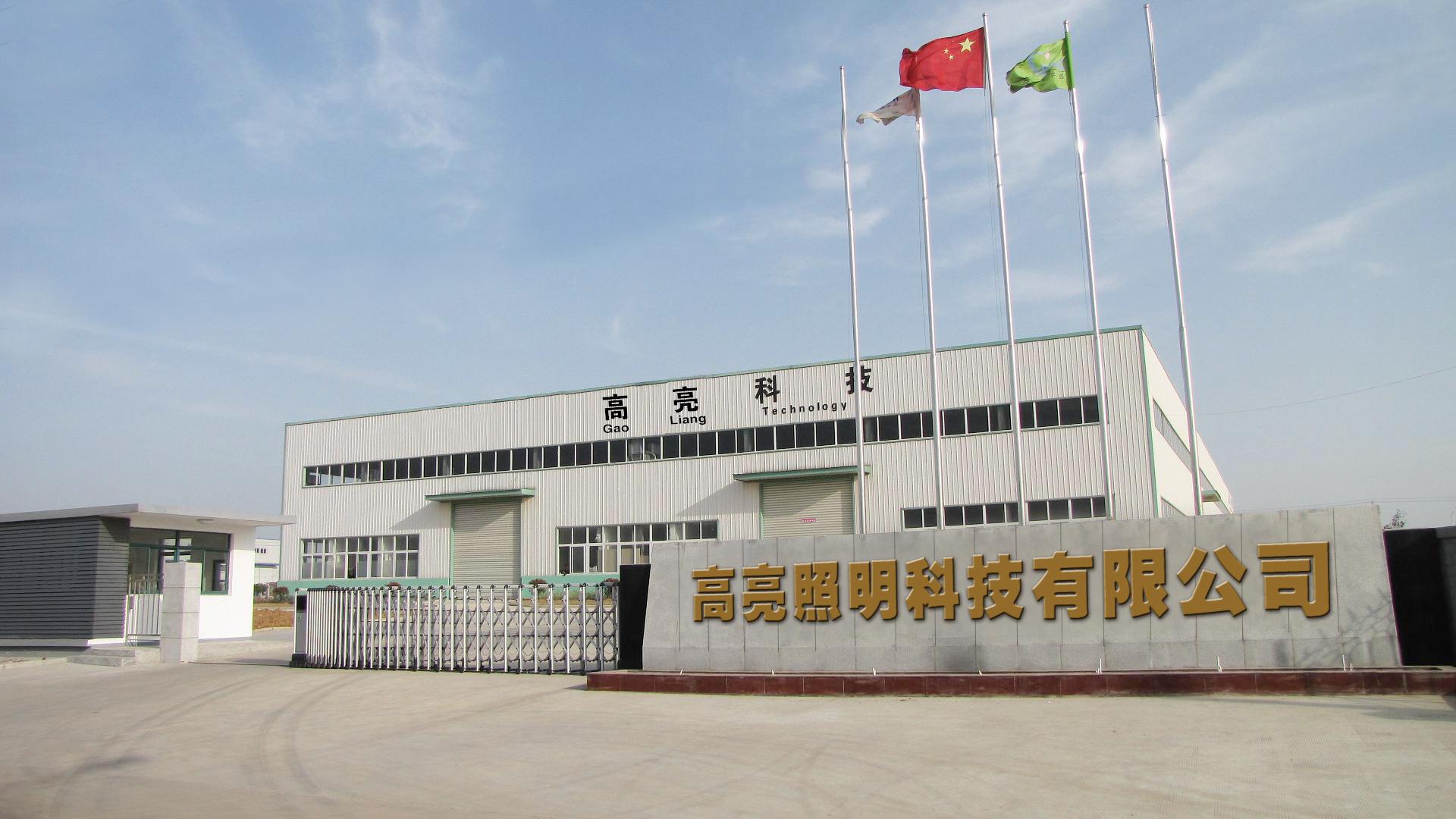 湖南新化经济开发区