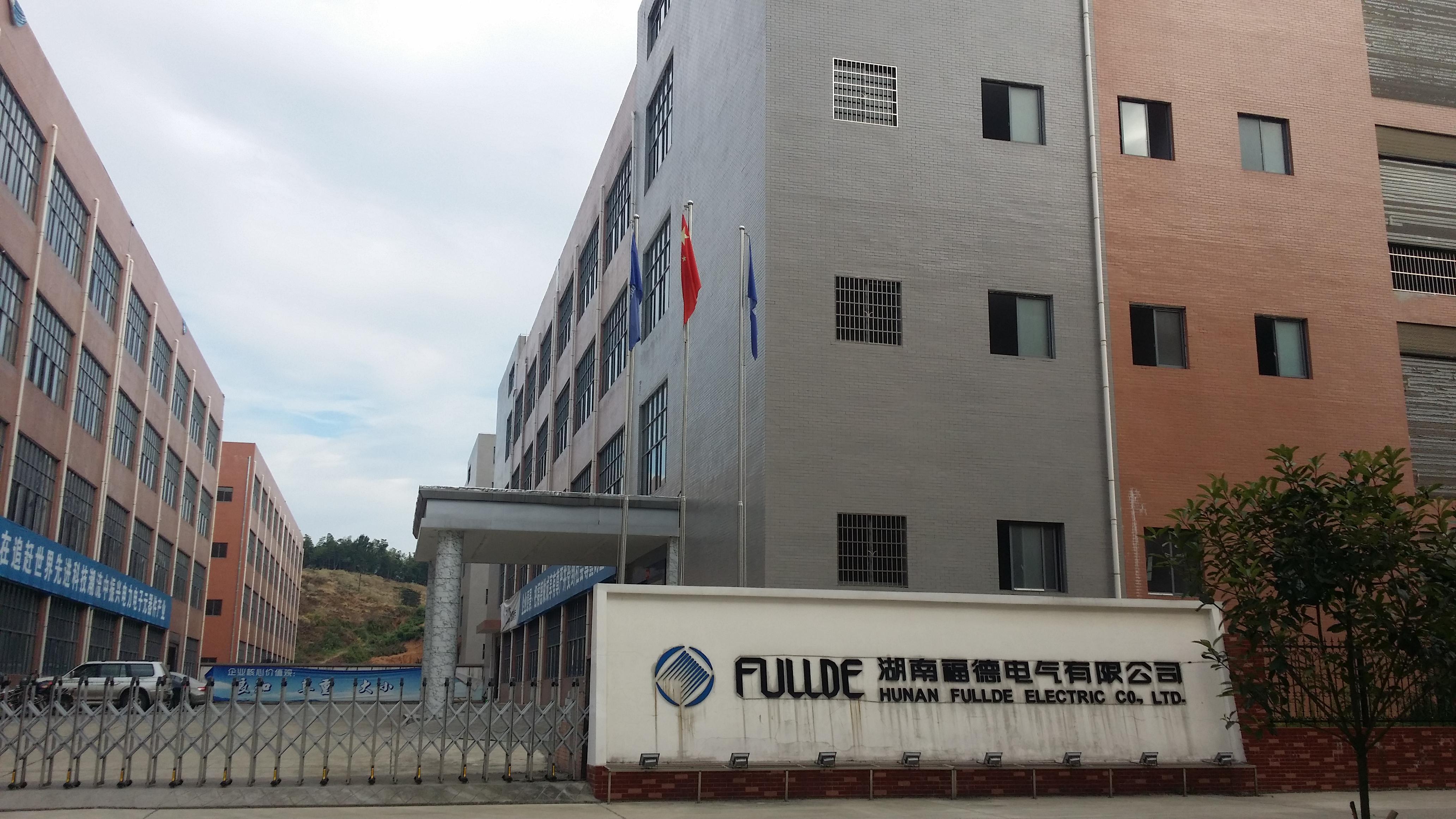 湖南桃江经济开发区