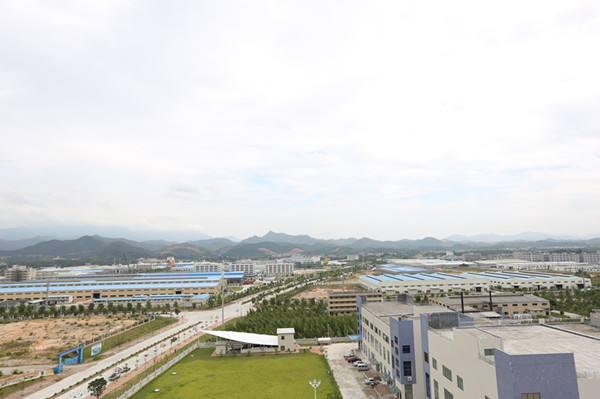 云浮新兴科技园