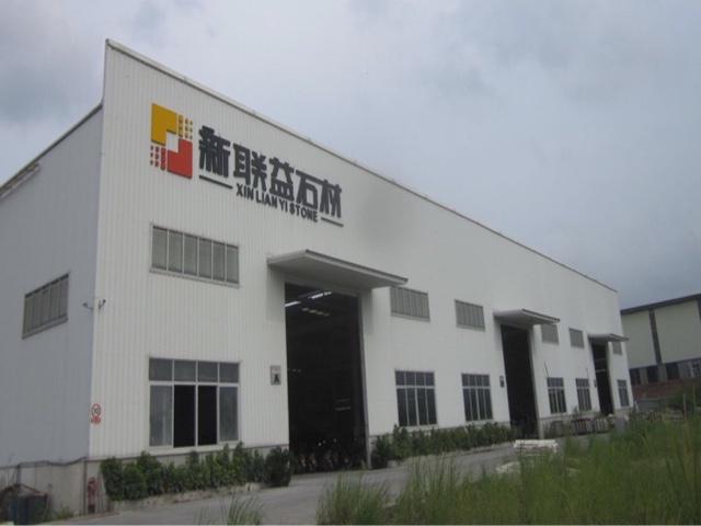 广东云浮洪涛高新石材产业园