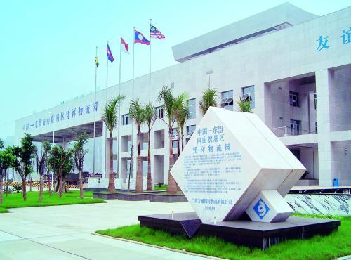 中国-东盟自由贸易区凭祥物流园