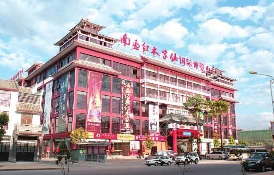 中国凭祥友谊红木国际商城暨红木文化产业园