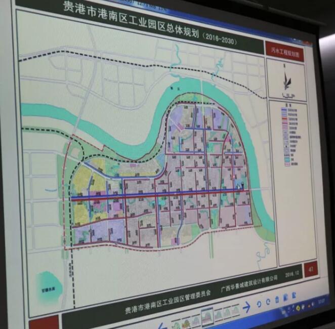 贵港市港南区工业园