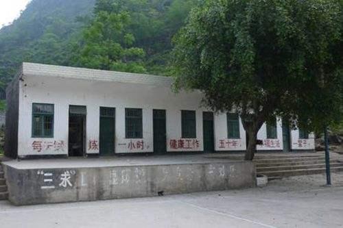 东方基业产业园