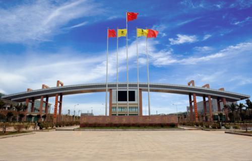 梧州进口再生资源加工园区