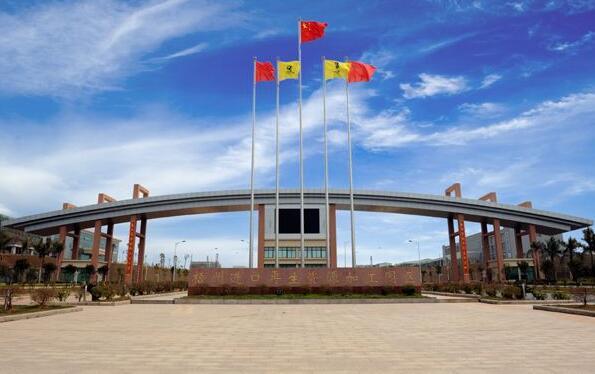 梧州市龙圩区新地镇再生园区