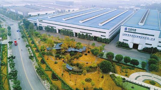 四川自贡航空产业园