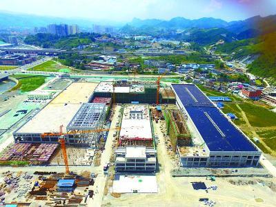 贵州昌明经济开发区