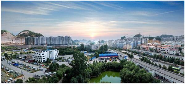 贵州思南经济开发区