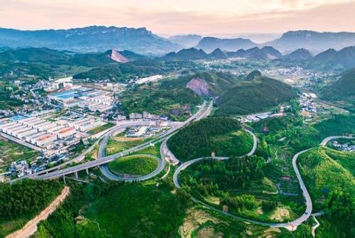 贵州沿河经济开发区