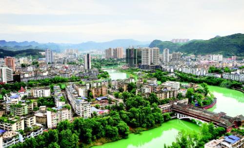 贵州万山经济开发区