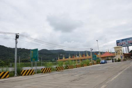 畹町经济开发区
