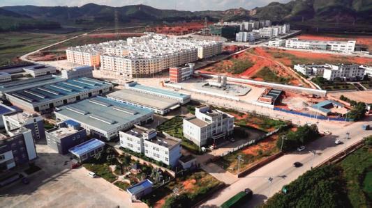 云南砚山工业园区