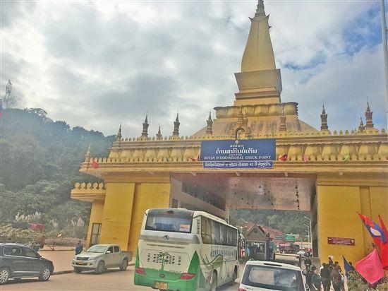 中国老挝磨憨—磨丁经济合作区