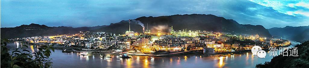 云南水富工业园区