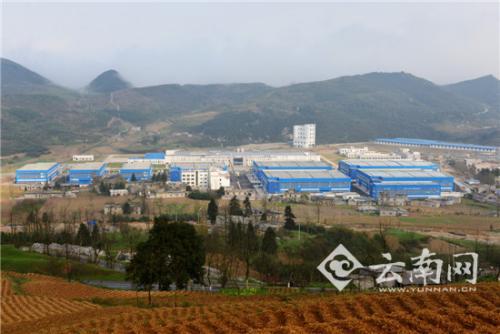 云南盐津工业园区