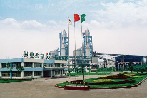 山南建材工业园区