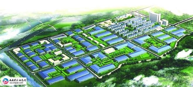 拉萨城关区工业园