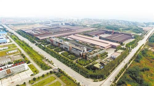 城固县三合循环经济工业园区