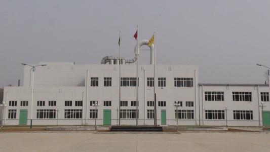 洛南县陶岭工业园区
