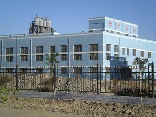 甘肃陇西经济开发区