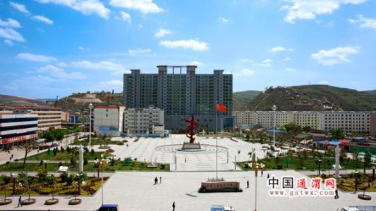 通渭县工业集中区