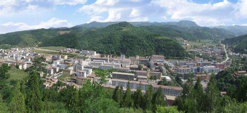 灵台县工业集中区