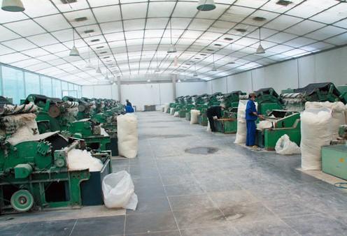 镇原金龙工业集中区
