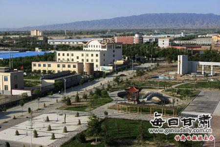 甘肃武威工业园区