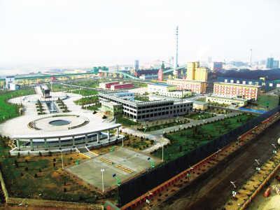 柴达木循环经济试验区德令哈工业园