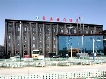 宁夏固原清水河工业园区