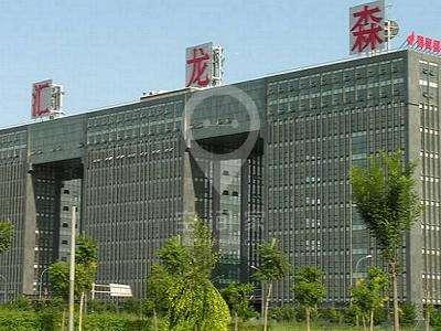 宁夏惠冶科技园