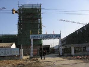 银川望远工业园