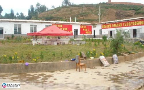 海原县新区工业扶贫开发试验区
